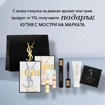 YSL кутия с 5 мостри за всеки дамски аромат или грим