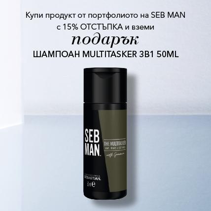 SEB MEN шампоан 3 в 1 при покупка от марката