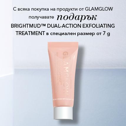 Glamglow мини маска за всеки продукт от марката