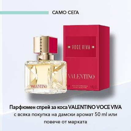 Valentino мист за коса за дамски аромат от марката 50 мл или по-голям