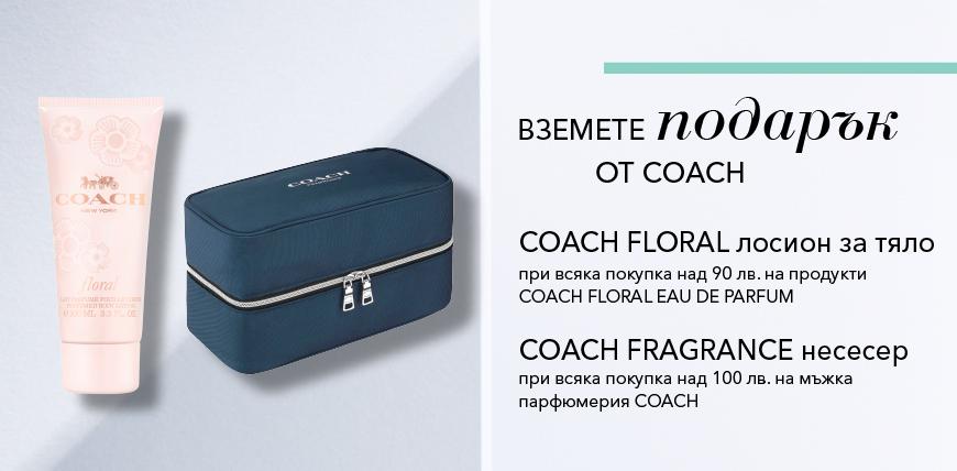 Coach Floral лосион за тяло за над 90 лв. Coach Floral EDP