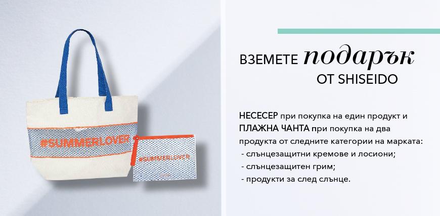 CLARINS плажна чанта при 2 слънцезащитни продукта от марката