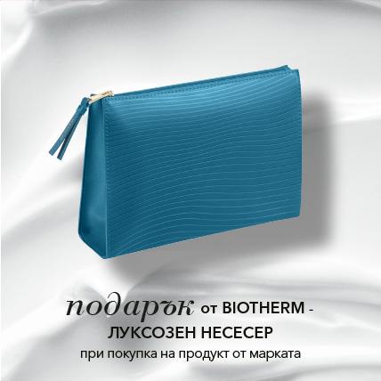 BIOTHERM несесер при покупка на продукт от марката