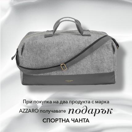 AZZARO спортна чанта при 2 продукта от марката