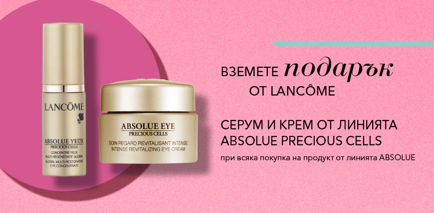 Lancome Absolue мини крем и серум за всеки продукт от линията