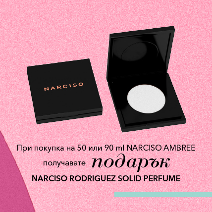 Narciso Rodriguez solid parfume