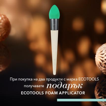ECOTOOLS апликатор при 2 продукта