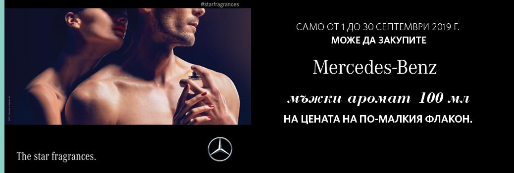 MERCEDES-BENZ100