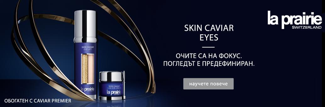 Skin Caviar Eyes