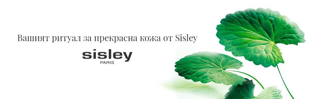 Sisley TOP 7