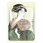 MITOMO Royal Jelly + Cherry Blossom Japan Facial Essence Mask   - Douglas
