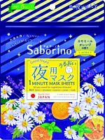 Saborino Good Night Sheet Mask (5Sheet)