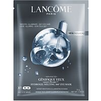 Lancôme Advanced Génifique Yeux Light Pearl Hydrogel Melting 360° Eye Mask  - Douglas