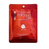 Mitomo  Snail essence + EGF Facial Essence Mask - Douglas