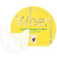 When Youth Recharger for Neck Mask (with sleeve case)