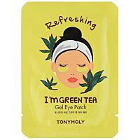 Tony Moly I Am Green Tea Eye Patch - Douglas