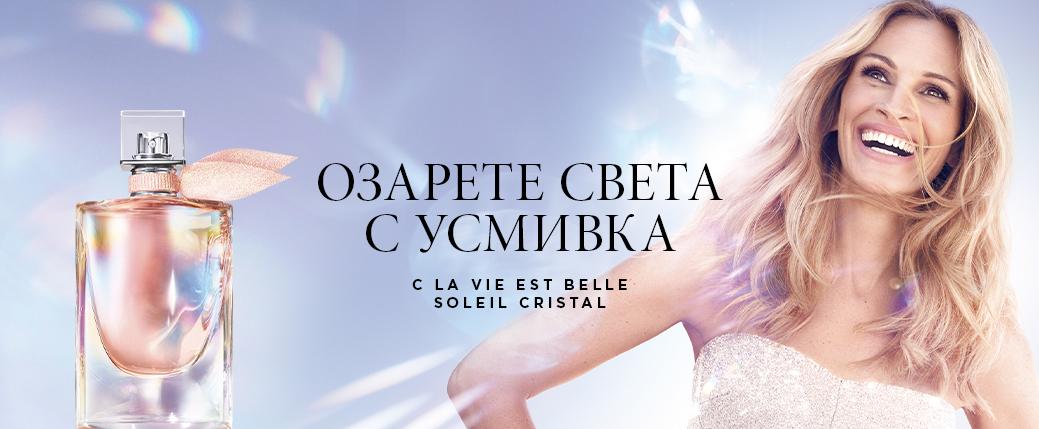 Lancome LVEB Soleil Crystal