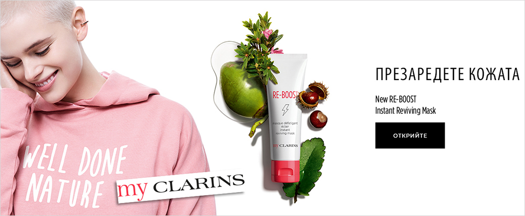 Clarins Reviving Mask
