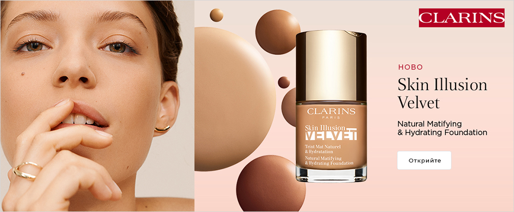 Clarins Skin Illusion Velvet