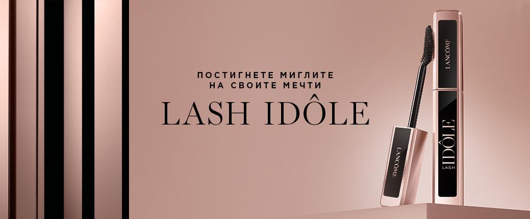 LANCOME LASH IDOLE