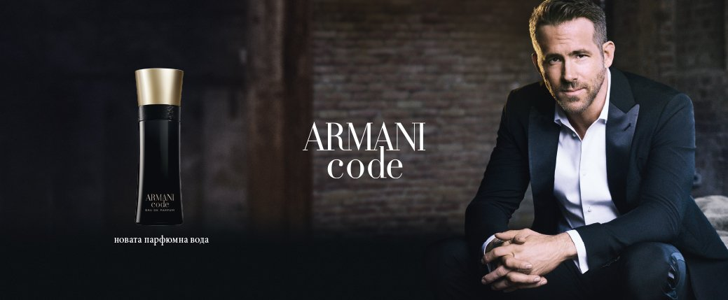 Giorgio_Armani-Code-edp