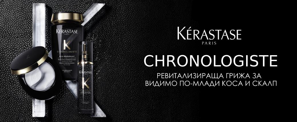 Kerastase Chronologiste