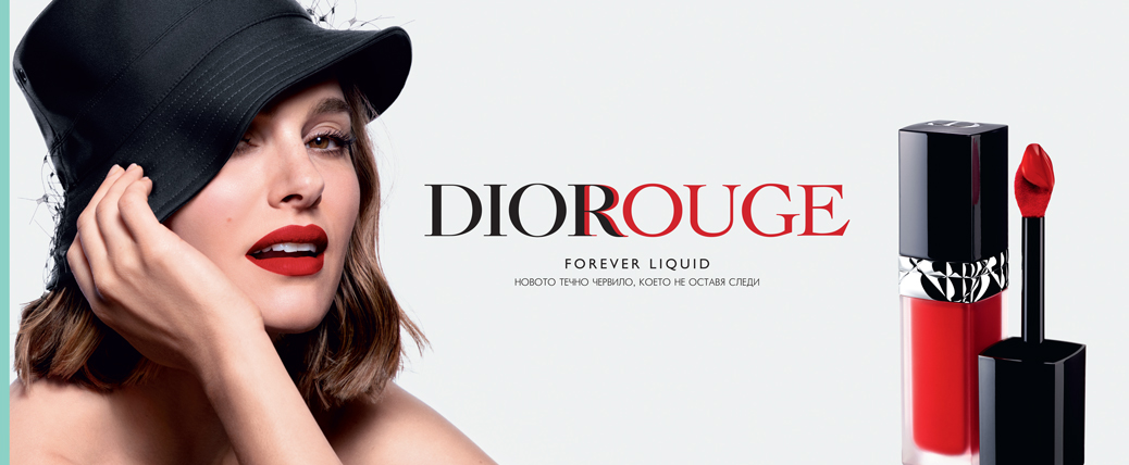 DIOR Rouge 09.2021