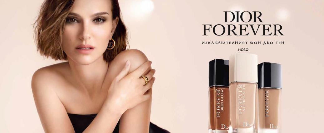 Dior Forever FDT