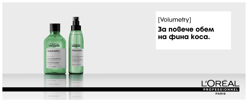 Loreal Hair Volumetry