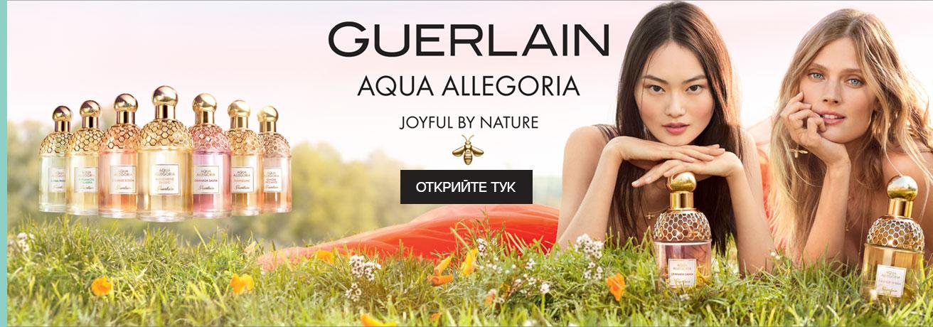 Guerlain Aqua